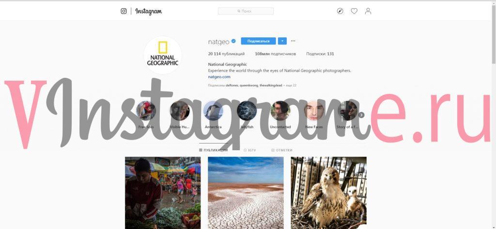 Instagram NatGeo