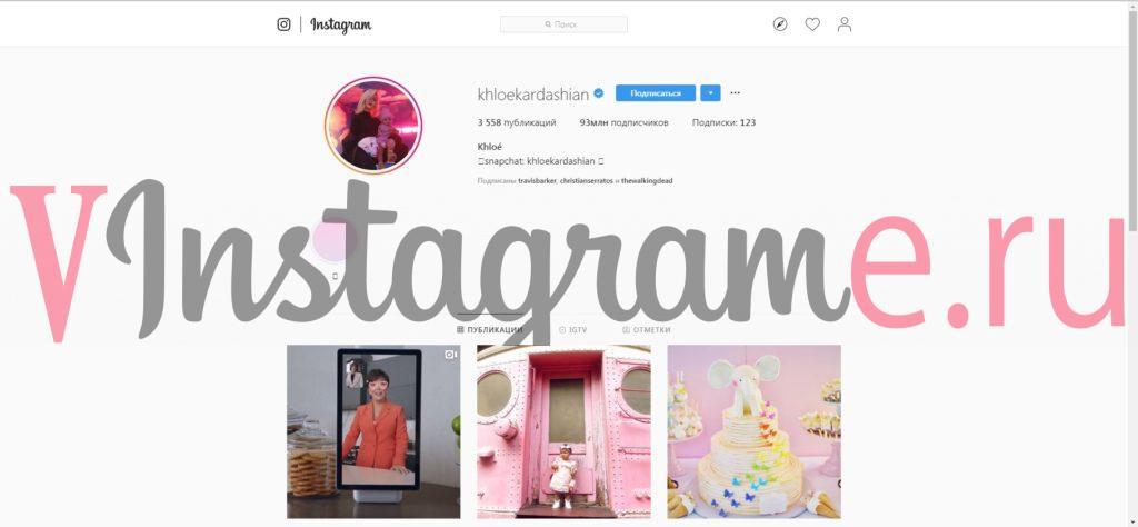 Instagram Хлои Кардашьян