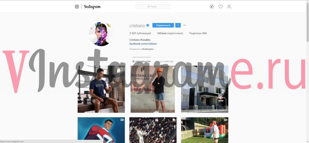 Instagram Криштиану Роналду