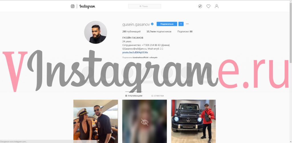 Instagram Гусейн Гасанов