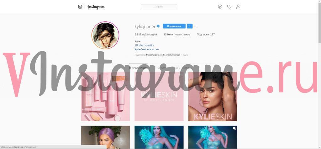 Instagram Кайли Дженнер