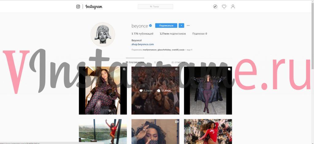 Instagram R'n'B Бейонсе